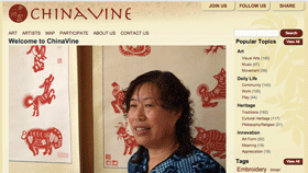 Screenshot of ChinaVine