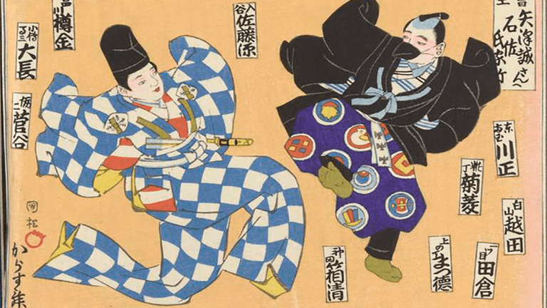 Illustration of two japanese people dressed in costumes and dancing