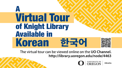 Knight Library Video Tour: Korean Language
