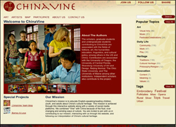 Chinavine.org Website