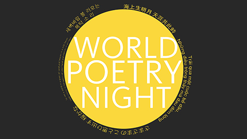 World Poetry Night 2017 poster image